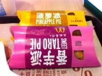 麦当劳(迎泽大街店)