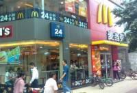 麦当劳(滨河路店)