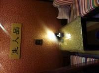 晶水阁茶餐厅