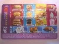 麦当劳(平阳路店)