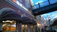 糖碗港式茶餐厅