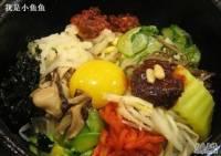 呱伊尔韩国料理