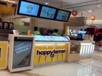 快乐柠檬(时代广场店)