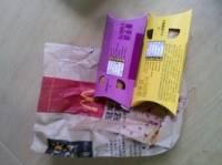 麦当劳(诚隆店)