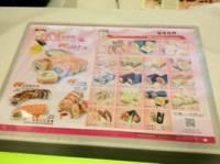 N多寿司(人民中路店)