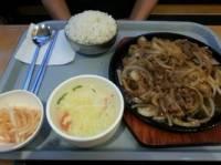 喀尔拉石锅拌饭