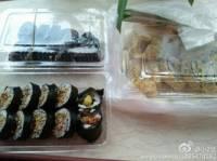 玛希嫩寿司(五爱店)