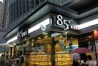 85度C(前埔店)