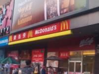 麦当劳(金花南路店)