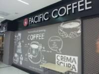 太平洋咖啡(旺座店)