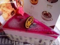 元祖食品(二七广场店)