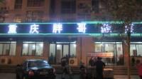 重庆胖哥酸菜鱼(未来路店)