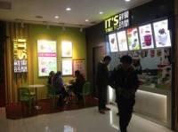 鲜果时间(大上海五楼店)