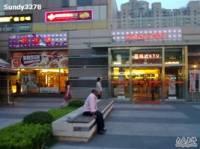好乐迪(大拇指广场店)