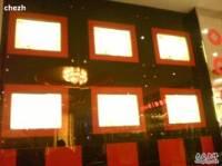 金钱柜量贩KTV(西安路店)