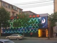月亮湾KTV