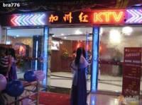 加州红量贩式KTV(卫国路店)