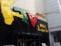 2008KTV
