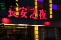 长安之夜KTV(凤城四路店)