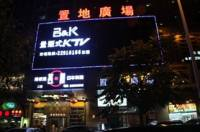 B&K商务量贩KTV