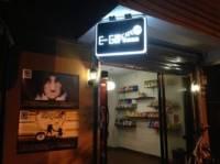 E-GO真人密室逃脱