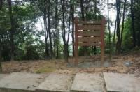 火炉山森林公园