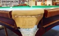 芒果台球棋牌