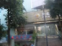 云港影剧院