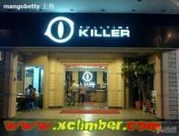 FULL TIME KILLER俱乐部