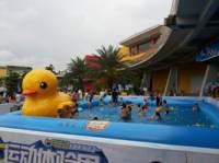 七彩戏水乐园