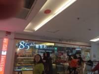 85度C(金鸡湖欧尚二店)