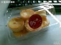85度C(金鸡湖欧尚一店)