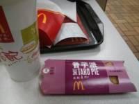 麦当劳(南门店)