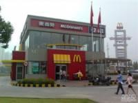 麦当劳(蝶湖湾店)