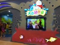大白鲸室世界儿童乐园