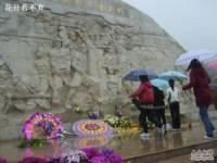 蜀山烈士陵园