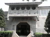 吴作人艺术馆