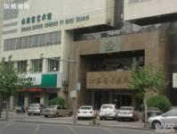 山东省艺术馆