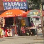 兰剑驾校(理工大学南湖校区店)