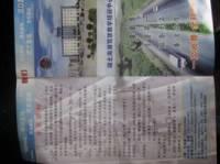国兴驾校(中原口综训练基地)