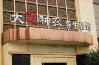 大足神农(高新店)