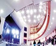 津湾大剧院