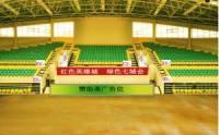 南昌大学科学技术学院体育馆