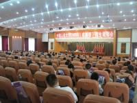 中共四川省委党校蜀光大厦国际学术交流中心