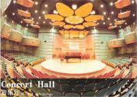 南京文化艺术中心音乐厅