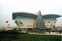 成都西南财大体育馆