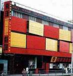 真汉咖啡剧场