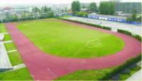彭山县第二中学体育场