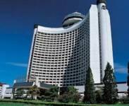 国际饭店会议中心紫金大厅