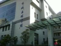 杭州下城区体育中心体育馆